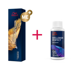 Wella Professionals - Color Kit Koleston Perfect Me+ 55/0 Castano chiaro intenso
